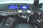 Mercedes-Benz GLE interior