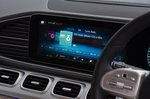 2021 Mercedes GLS infotainment screen