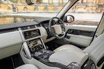 Range Rover P400e 2021 front seats