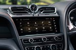 Bentley Bentayga 2020 infotainment