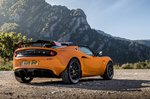 Lotus Elise 2020 rear static