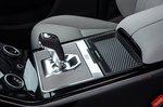 Range Rover Evoque 2020 gear selector