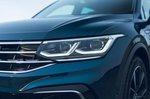 Volkswagen Tiguan 2020 Front headlight detail
