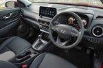 Hyundai Kona 2021 front seats