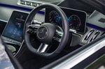 Mercedes S-Class 2021 dashboard