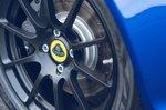 Lotus Elise Sport 240 Final Edition 2021 alloy wheel detail