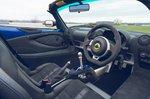 Lotus Elise Sport 240 Final Edition 2021 interior dashboard