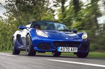Lotus Elise 240 Sport Final Edition 2021 front