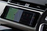 Range Rover Velar 2021 interior infotainment