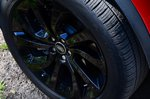 Land Rover Discovery Sport 2021 wheel detail
