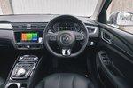 MG 5 2020 dashboard