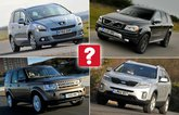 Best used 7 seater cars