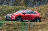 Mitsubishi Eclipse Cross side