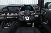 Mercedes GLS 2021 dashboard