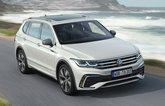 2021 Volkswagen Tiguan Allspace front