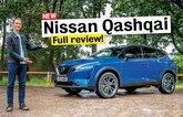 Nissan Qashqai YouTube review