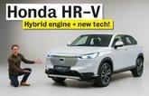 Honda HR-V video walkaround
