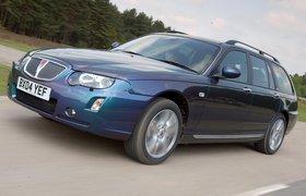 Rover 75 Tourer (99 - 05)
