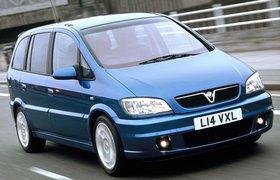 Vauxhall Zafira MPV (99 - 05)
