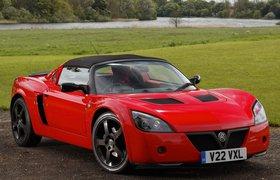 Vauxhall VX220 Open (00 - 06)