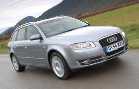 Audi A4 Avant (00 - 05)
