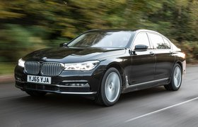 Used BMW 7 Series 15-present