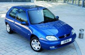Citroën Saxo (96 - 03)