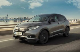 Honda HR-V 2019 left front motion shot