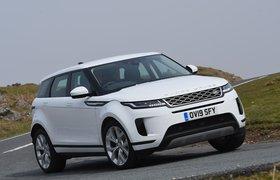 2019 Land Rover Range Rover Evoque front tracking RHD