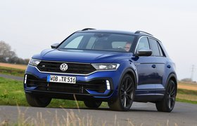 Volkswagen T-Roc R front - blue with German plates