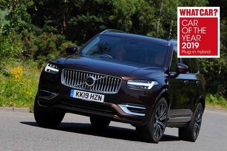 Volvo XC90 2019 front tracking awards