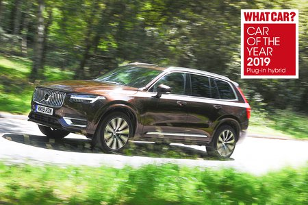 Volvo XC90 2019 front static awards
