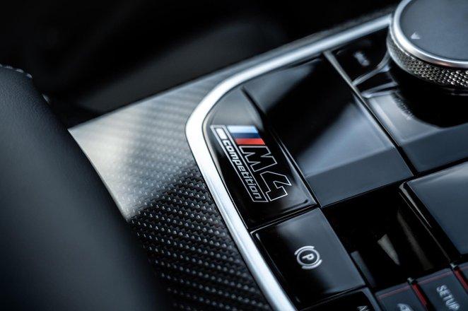 BMW M4 2021 gear selector