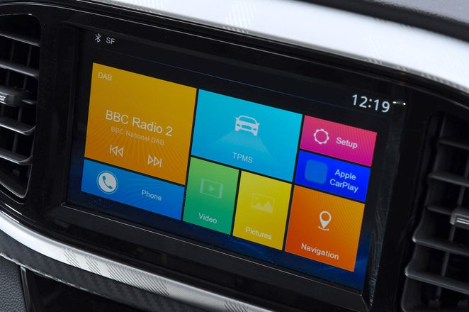 MG 3 2021 infotainment