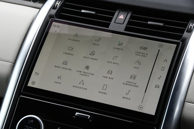 Land Rover Discovery 2021 interior infotainment
