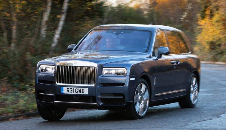 Rolls-Royce Cullinan front