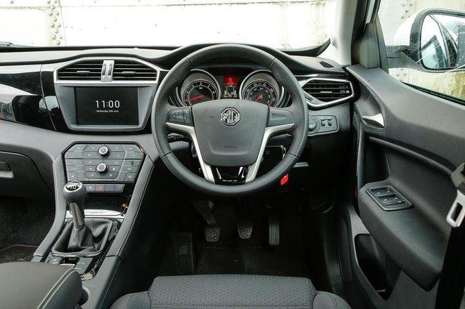 MG GS - interior
