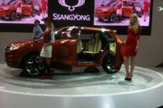 Ssangyong XIV-1
