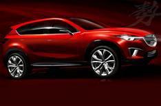 Mazda's new CX-5 revealed