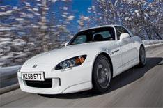 Honda special bids farewell to S2000