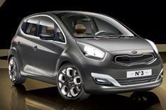 Kia's mini-MPV concept car revealed