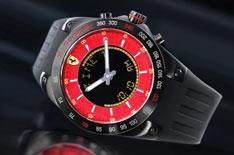 Ferrari's new Scuderia for just 255