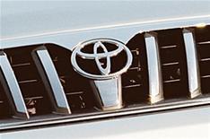Toyota triples its loss forecast