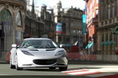 Drive the Lotus Evora  now!