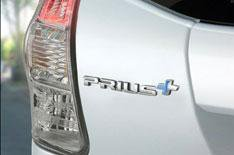 Toyota to launch seven-seat Prius