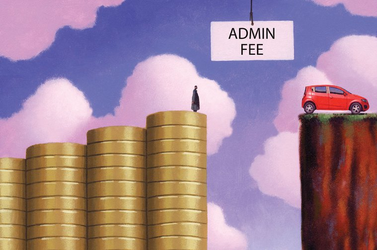 Used car admin fees main image