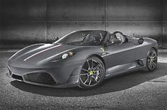 New Ferrari revealed