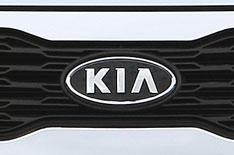 War over Kia warranty adverts