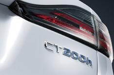 Lexus CT200h announced