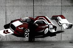 Audi A1 teaser image revealed